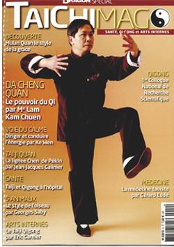 Taichi magazine 16